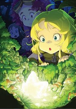 'Star Picking' by 7th Manga Jiman winner Katja Hammond