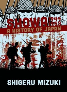 Showa 1939–1944 and Showa 1944–1953: A History of Japan