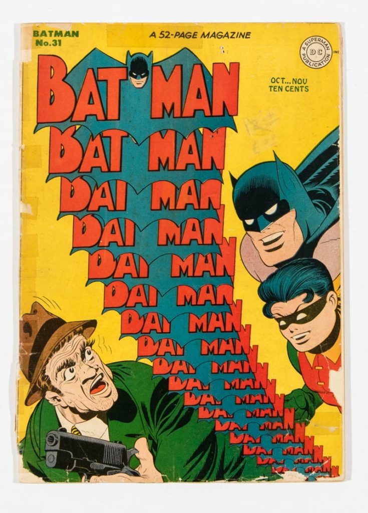 Batman #31 from 1945 - what a great cover!