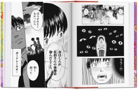 100 Manga Artists - Sample Spread 5