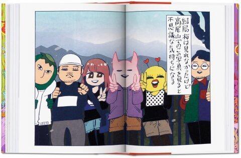 100 Manga Artists - Sample Spread 4