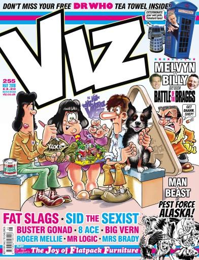 Viz 255 May 2016