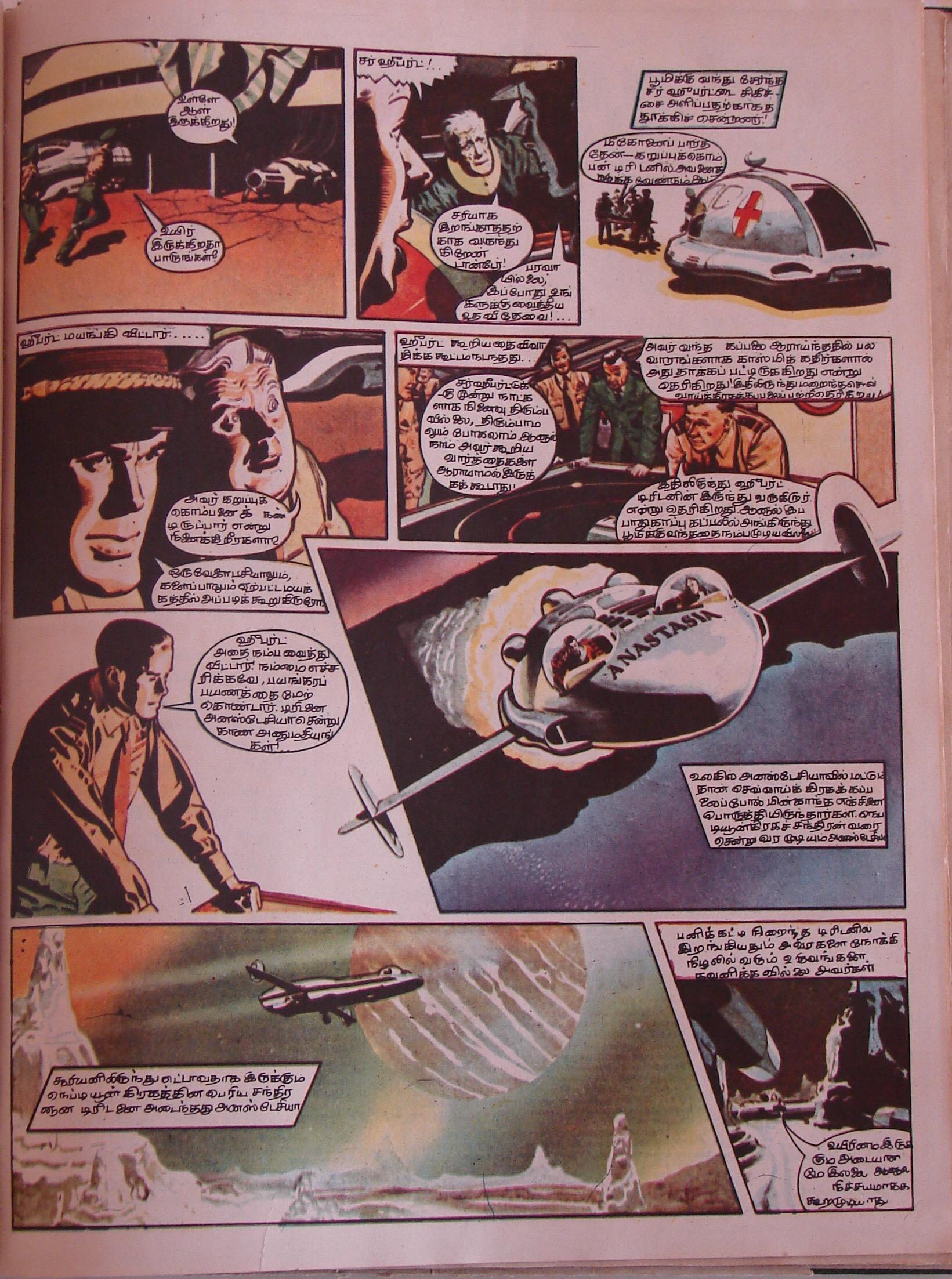 """The cover of Falcon Issue 22 - """"Dan Dare"""" spread"""