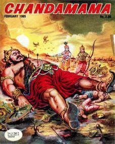 A 1985 edition of Chandamama