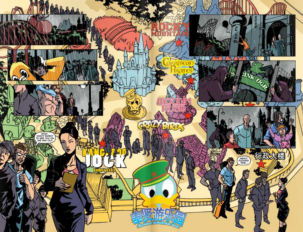 A sample spread from Ricky Rouse Gets A Gun