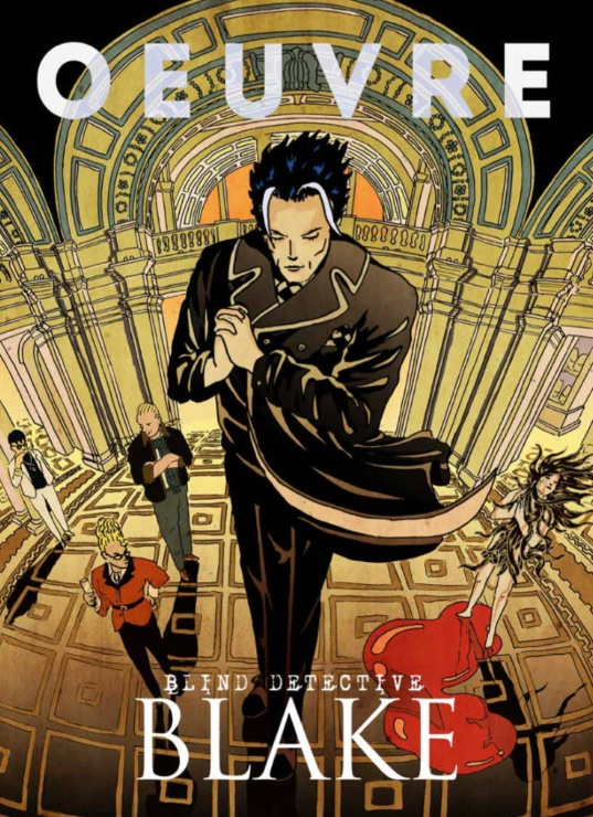 Blind Detective Blake – Oeuvre - Cover