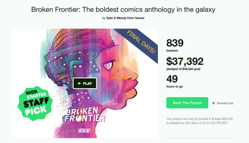 Broken Frontier Anthology - Kickstarter Image