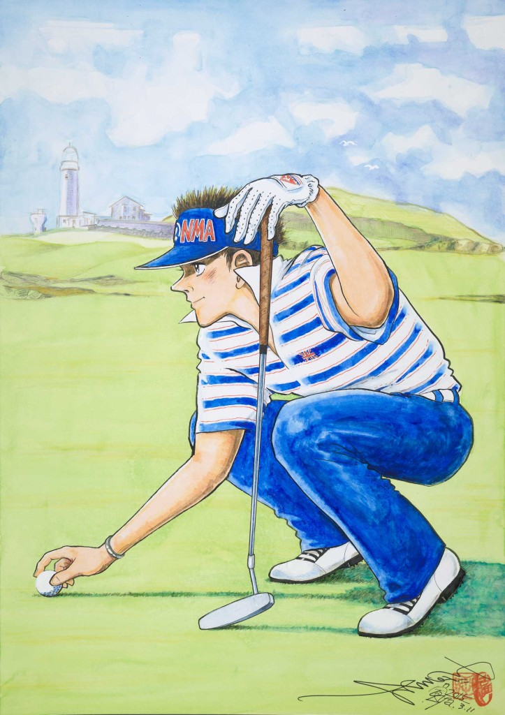 Chiba Tetsuya (b. 1939), Fair Isle Lighthouse Keepers Golf Course, Scotland. Ink and colour on paper, 2015. Loaned by the artist. © Chiba Tetsuya.