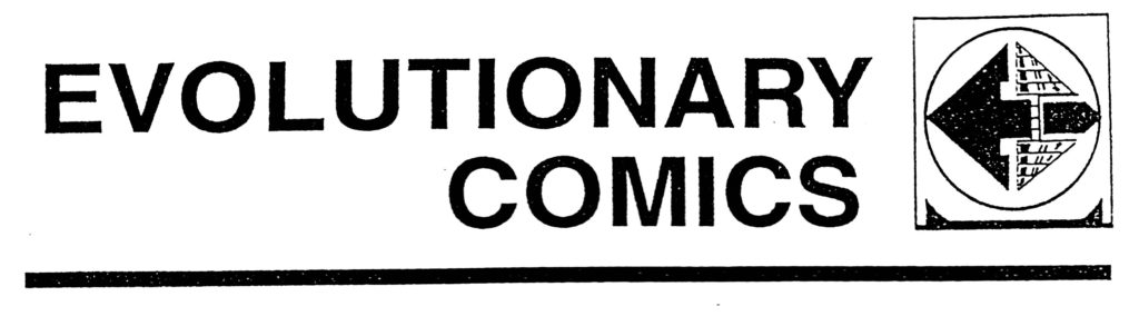 Evolutionary Comics logo - Courtesy of Nigel Lowrey