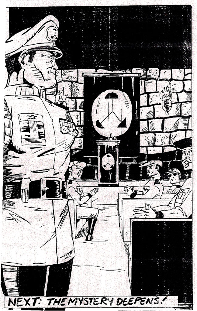 From Rough Trade #3 with inks by David Metcalfe July 1994 - Courtesy of David Metcalfe