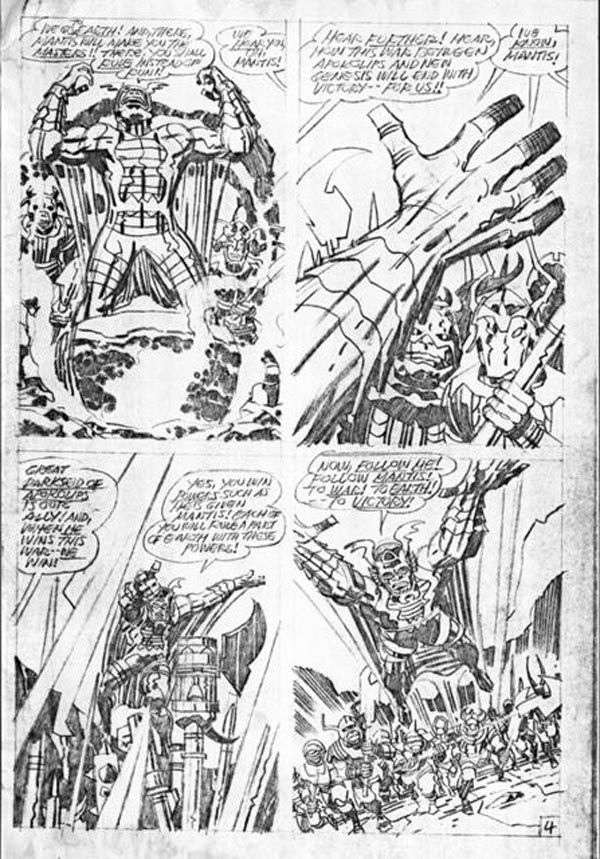 New Gods Issue #10 - Page 4 - Pencils: Jack Kirby