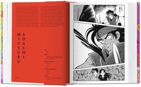 100 Manga Artists - Sample Spread 1