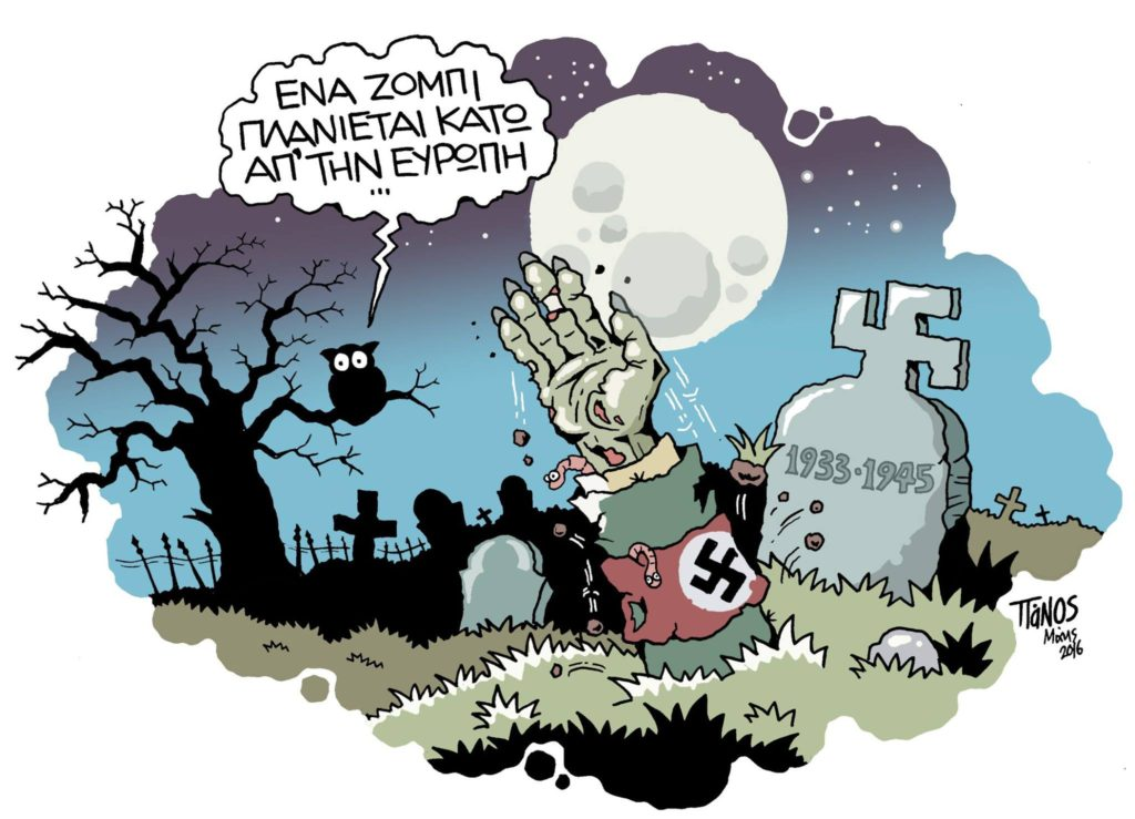 "Art by Greek cartoonist Panos Zacharis. The caption reads, roughly, ""There's a zombie stalking Europe"""