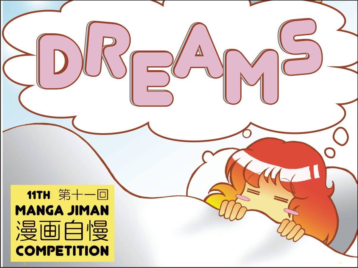 Manga Jiman 2017 Competition - Art by Ami Clark