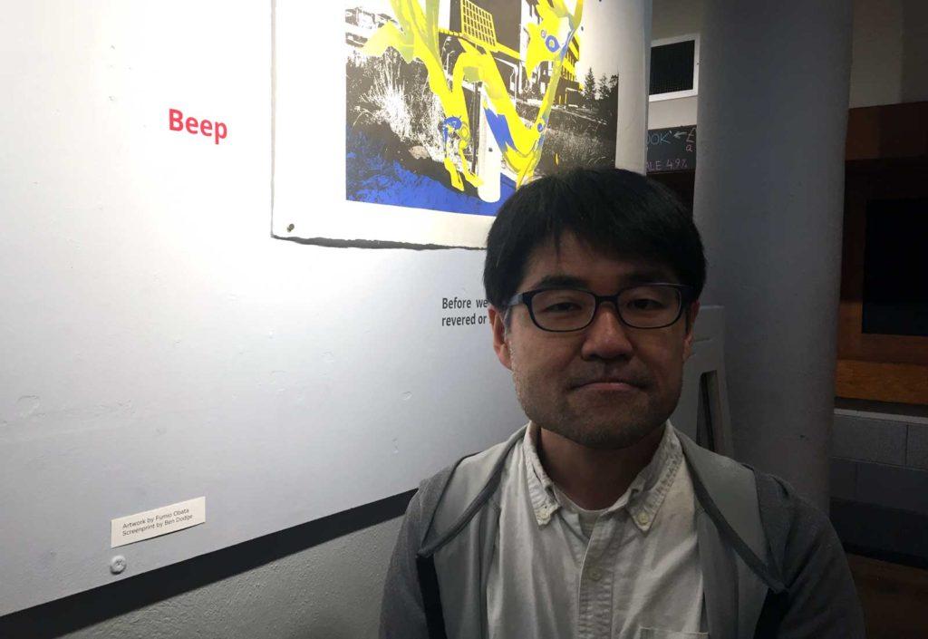 Fumio Obata. Photo: John Freeman