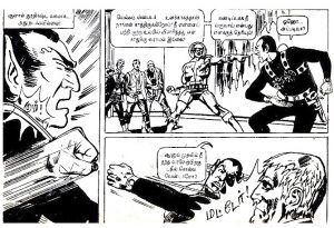Lion Comics Issue No 100 Century Special - Spider Vs Pani Prabhu - Page 11