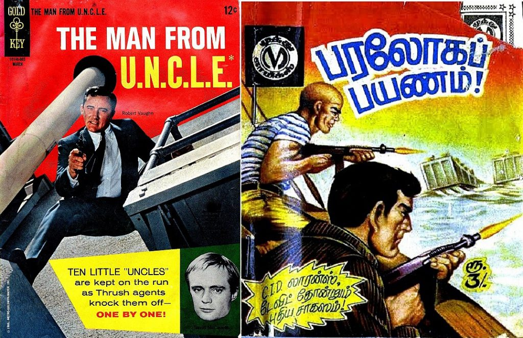 The covers of Dell's Man from U.N.C.L.E. #5 and Muthu Comics (Paralogap Payanam)