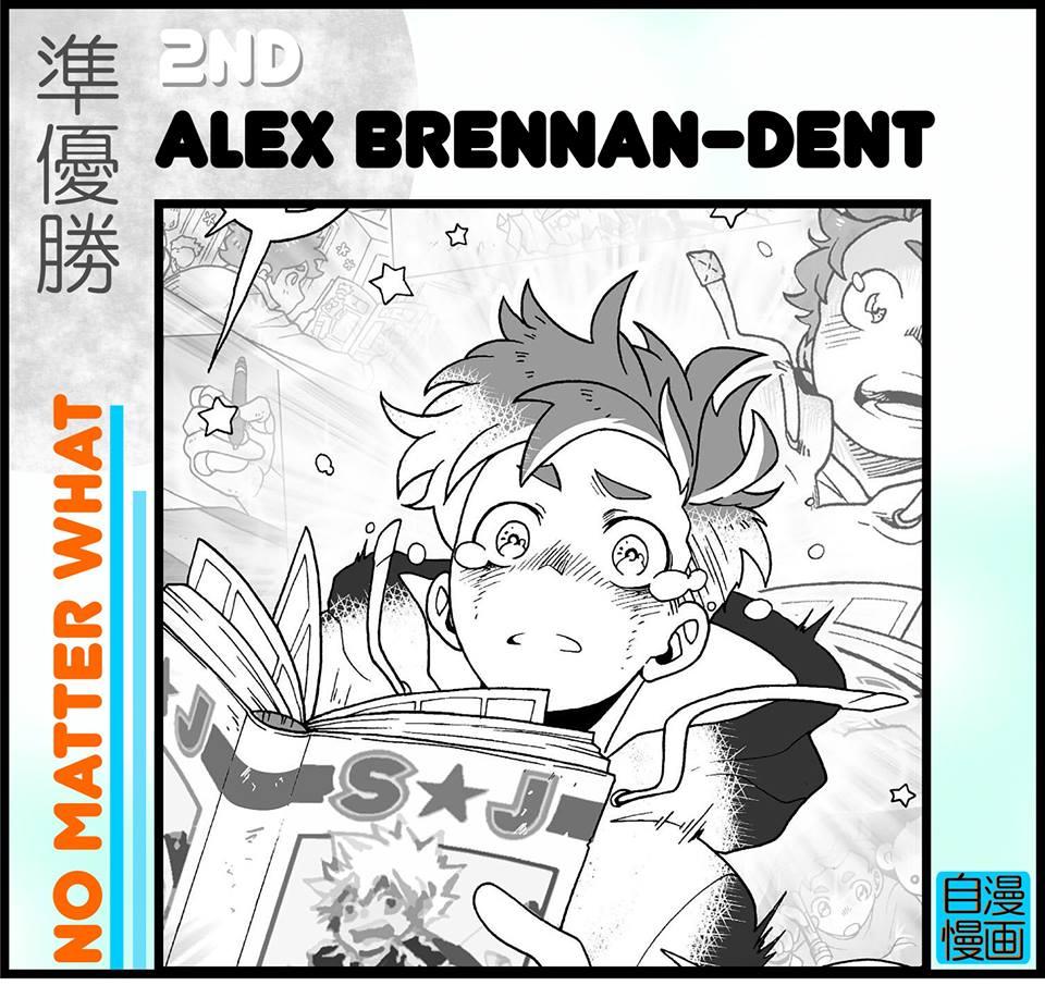 No Matter What - Alex Brennan-Dent