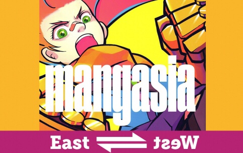 Mangasia Cover