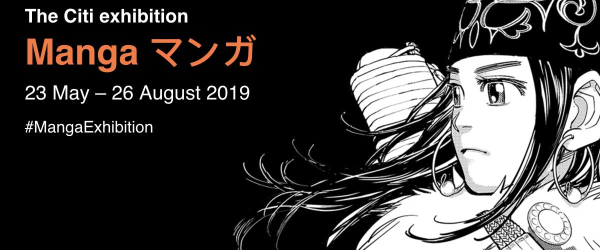 Citi Manga Exhibition - British Museum 2019 SNIP