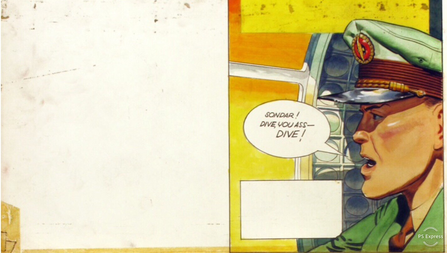 """Dan Dare"" for Eagle Volume One, Issue 22 SNIP"