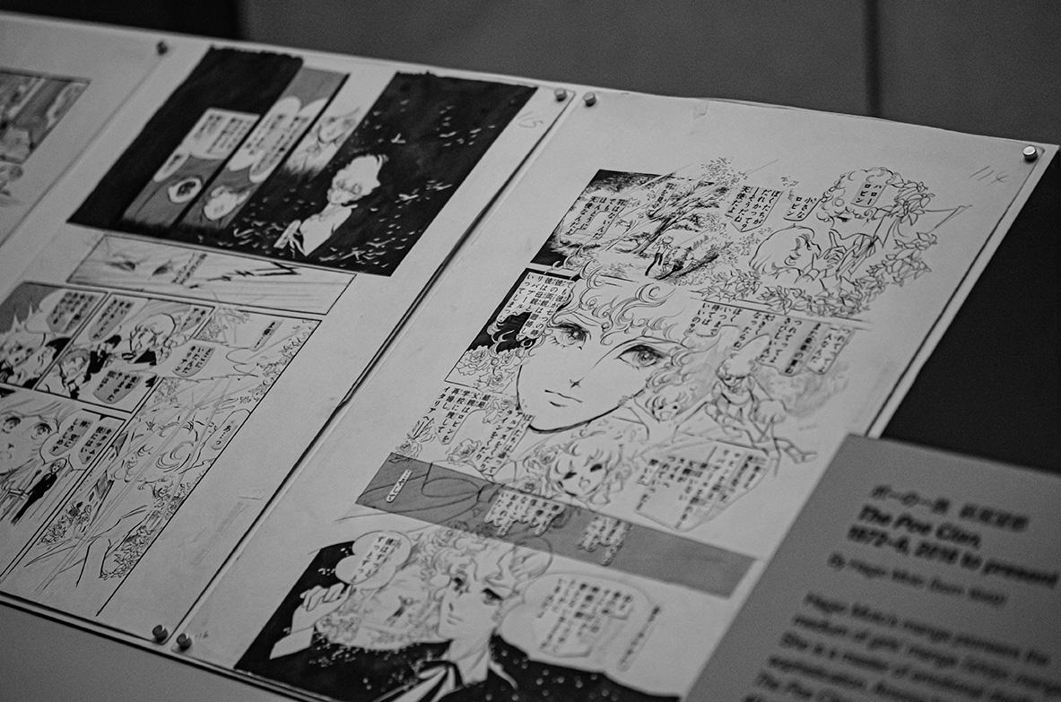 British Museum Manga Exhibition 2019