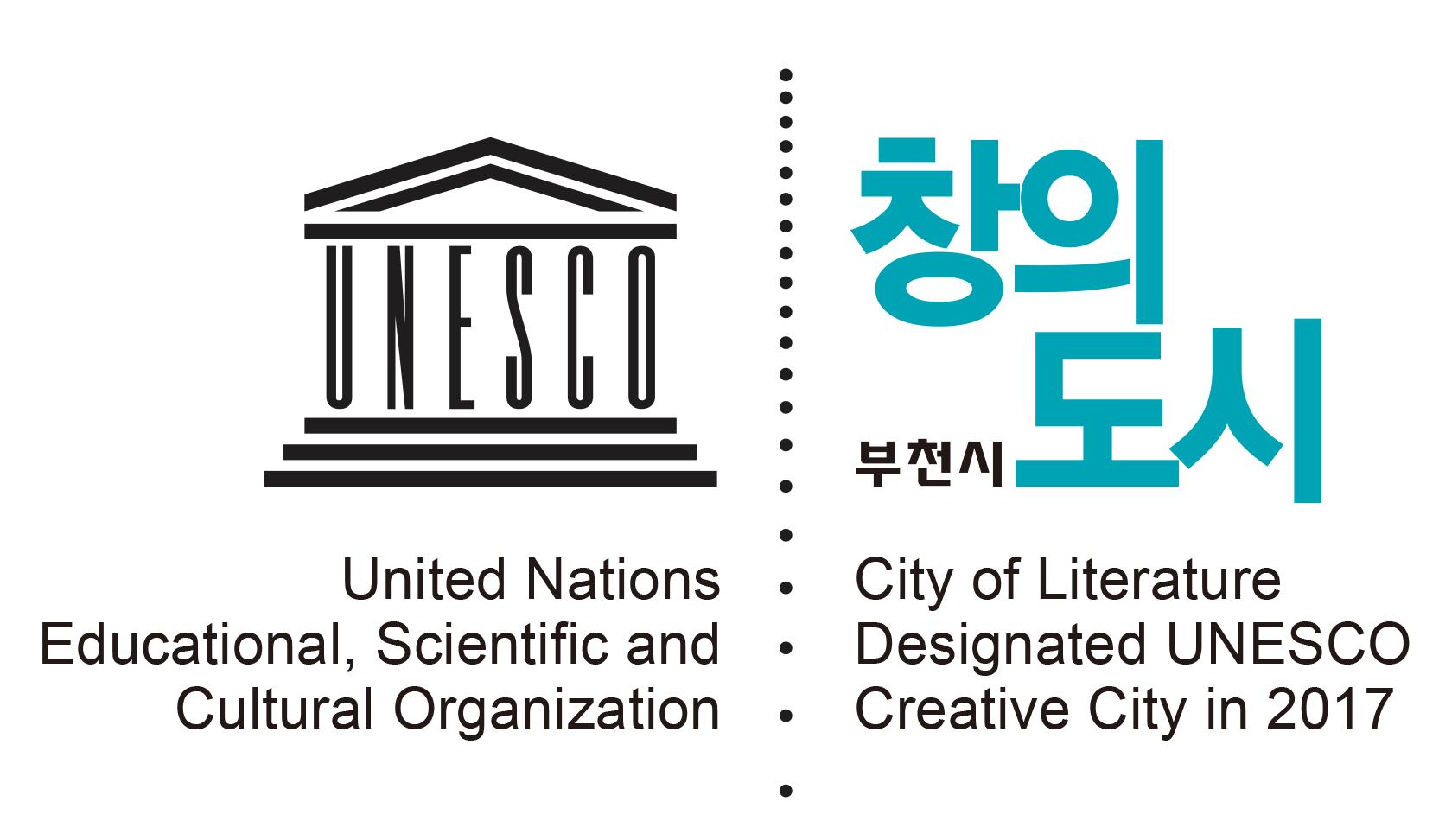 Bucheon, Korea's UNESCO City of Literature, seeks out comic creators for new Residency program